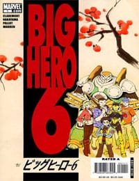 Read The Trouble with Girls online